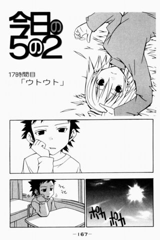 Kyou no Go no Ni Manga Chapter 017
