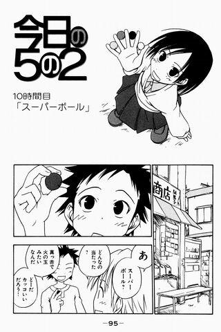Kyou no Go no Ni Manga Chapter 010
