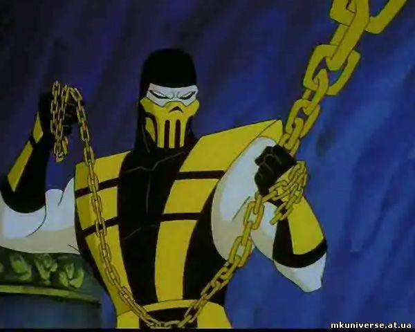 File:Scorpion (cartoon).jpg