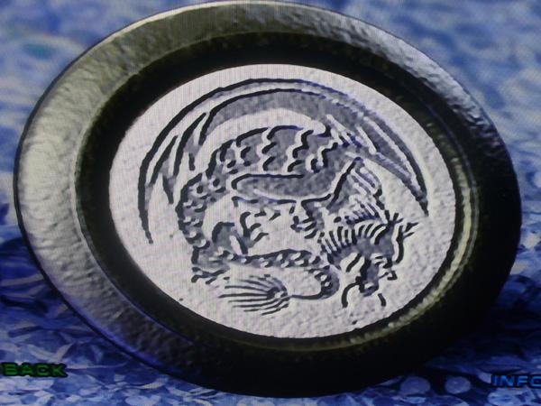 File:Medallion.jpg