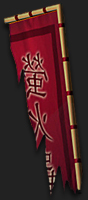File:Hotaru's Flag.jpg