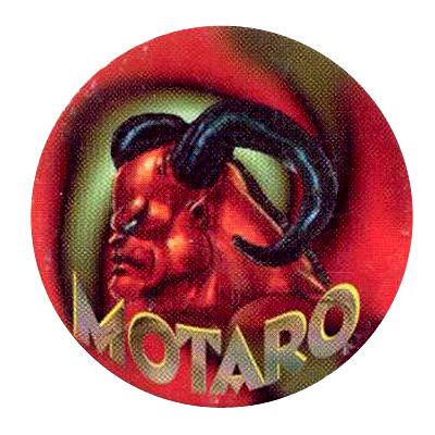 File:Motaro 1.png