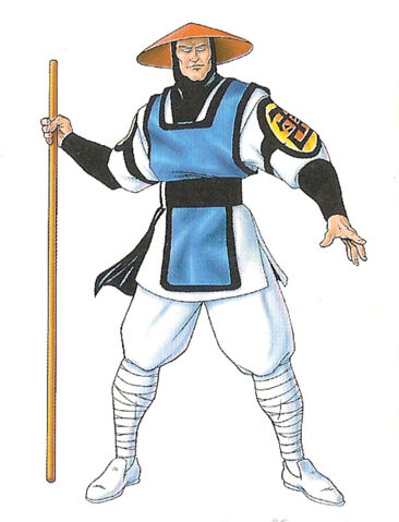File:Raiden artwork.jpg