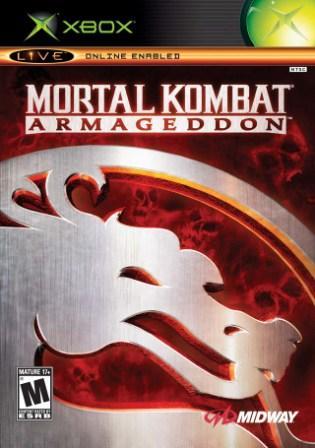 File:MKA Xbox.png