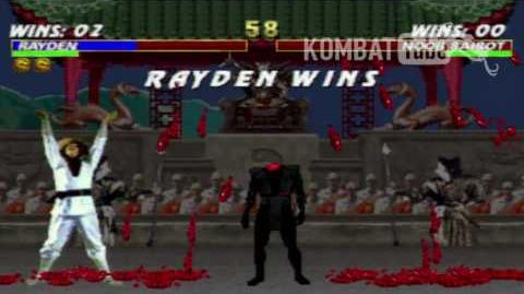 MK III Raiden (MK1)