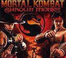 Mortal Kombat: Shaolin Monks/Gallery