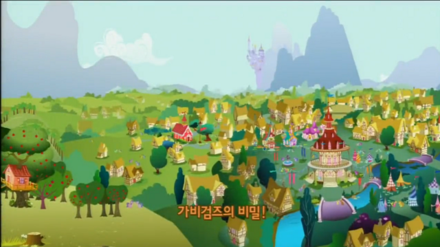 File:S2E23 Title - Korean.png