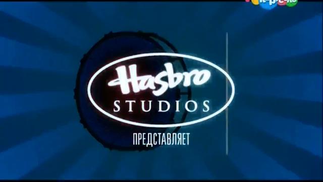 File:My Little Pony Equestria Girls Rainbow Rocks 'Hasbro Studios Presents' - Russian.png