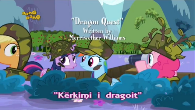 File:S2E21 Title - Albanian.png