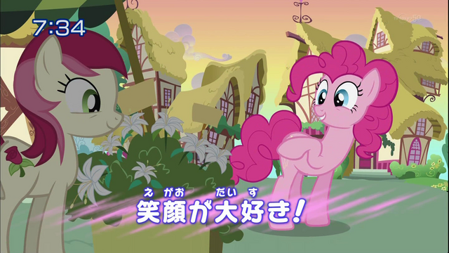 File:S2E18 Title - Japanese.png