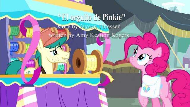 File:S4E12 Title - Spanish (Latin America).png