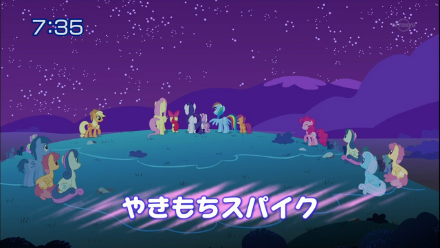 File:S1E24 Title - Japanese.png