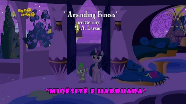 File:S5E12 Title - Albanian.png