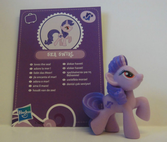 File:Mystery pack 4 Sea Swirl.png