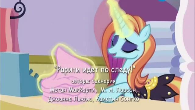 File:S5E15 Title - Russian.png