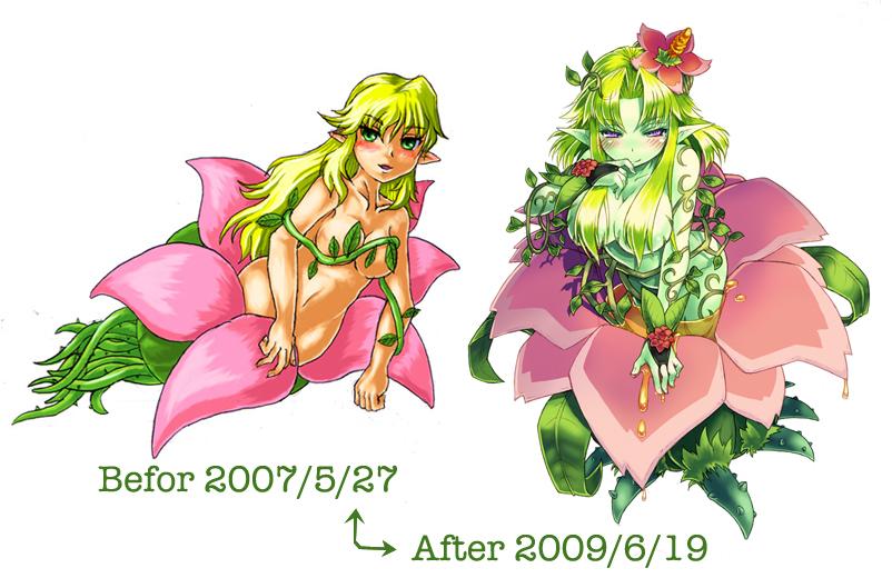 plant porn hentai