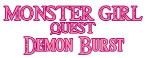 The monster girl quest demon burst logo by kingasylus91-d7txex2