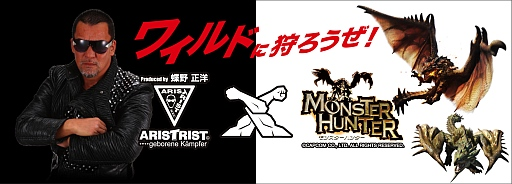 File:Logo-ARISTRIST x MH.jpg