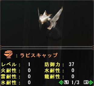 Hiden Armor (White Bow)