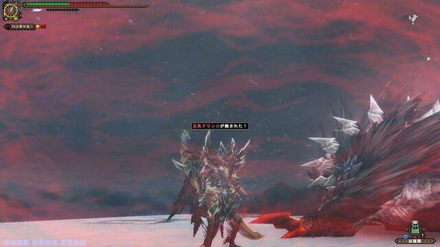 File:FrontierGen-Stygian Zinogre Screenshot 005.jpg