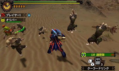 File:MH4U-Melynx Screenshot 003.jpg