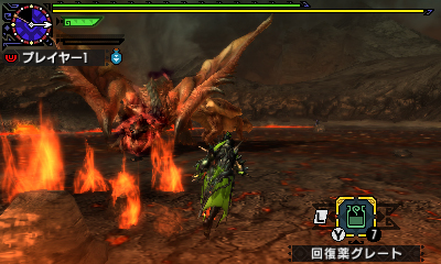 File:MHGen-Hyper Rathalos Screenshot 003.jpg