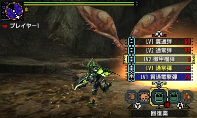 File:MHGen-Rathalos Screenshot 016.jpg