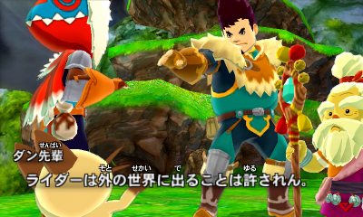 File:MHST-Gameplay Screenshot 035.jpg