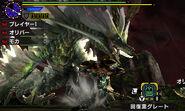 MHGen-Amatsu Screenshot 005