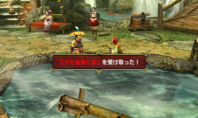 File:MHGen-Yukumo Village Screenshot 008.jpg