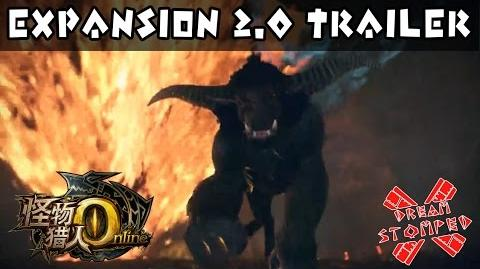 Monster Hunter Online - Expansion 2.0 Trailer