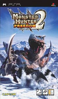 Game Cover-MHF2 KR
