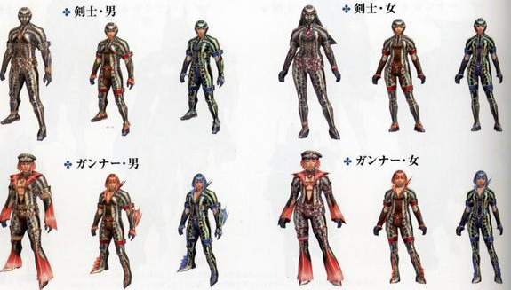 File:Plesioth armor sets.jpg