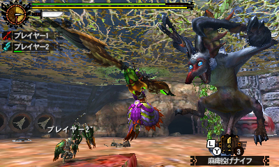 File:MH4U-Ash Kecha Wacha Screenshot 013.jpg