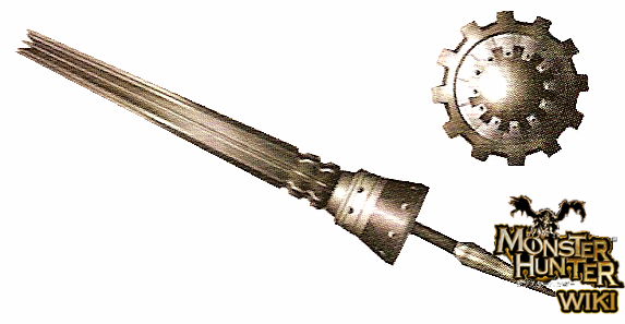 File:Drill Lance.png