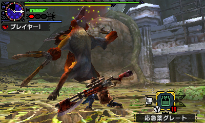 File:MHGen-Kecha Wacha Screenshot 008.jpg