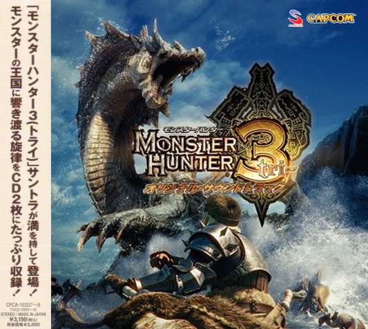 File:MH3-Soundtrack.jpg
