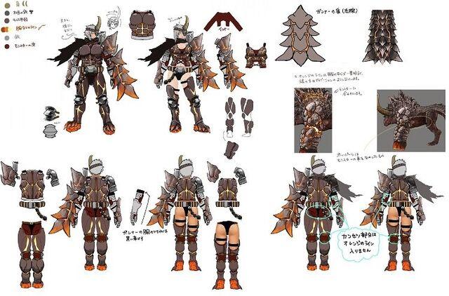 File:FrontierGen-Von Armor Concept Artwork (Gunner) 001.jpg