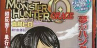 Monster Hunter Orage: Chapter 11