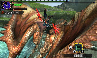 File:MHGen-Rathalos Screenshot 012.jpg