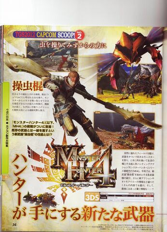 File:Monster Hunter 4 Magazine Shot 1.jpg