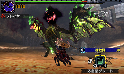 File:MHGen-Hyper Astalos Screenshot 001.jpg