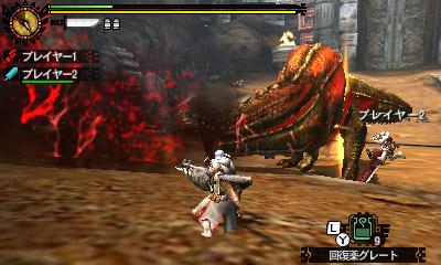 File:MH4U-Deviljho Screenshot 009.jpg