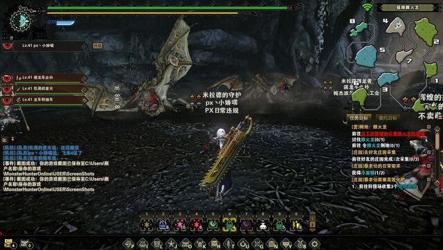 File:MHO-Rathian Screenshot 009.jpg