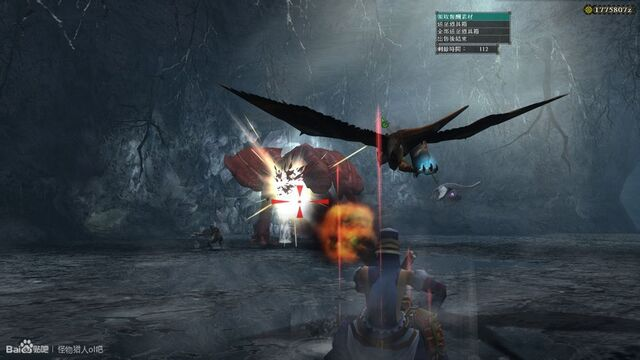 File:FrontierGen-Red Khezu Screenshot 007.jpg