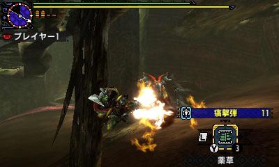 File:MHGen-Kecha Wacha Screenshot 005.jpg