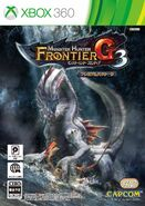 Box Art-MHF-G3 XBOX360