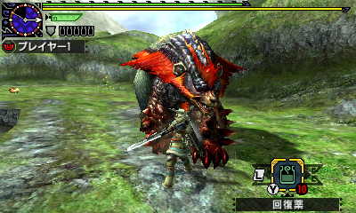 File:MHGen-Redhelm Arzuros Screenshot 009.jpg