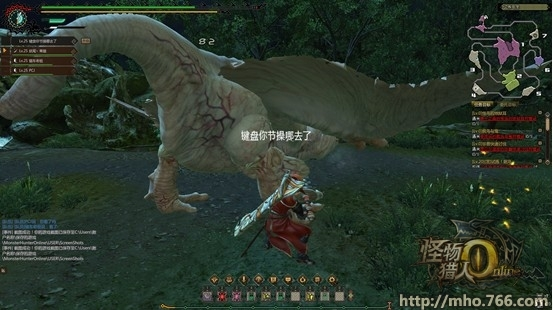 File:MHO-Khezu Screenshot 013.jpg
