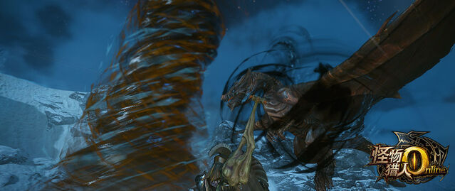 File:MHO-Rusted Kushala Daora Screenshot 003.jpg